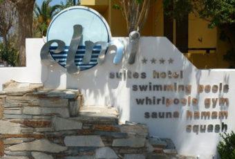 Отель для спокойного отдыха.