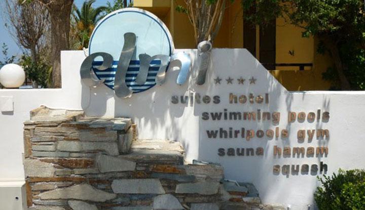 Отель в центре города.