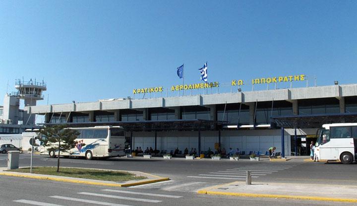 Аэропорт назван в честь Гиппократа.