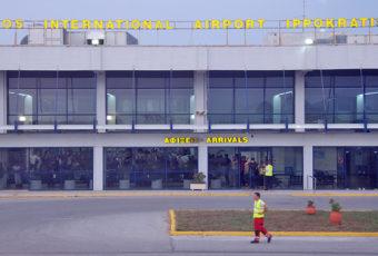 Аэропорт «Гиппократес».