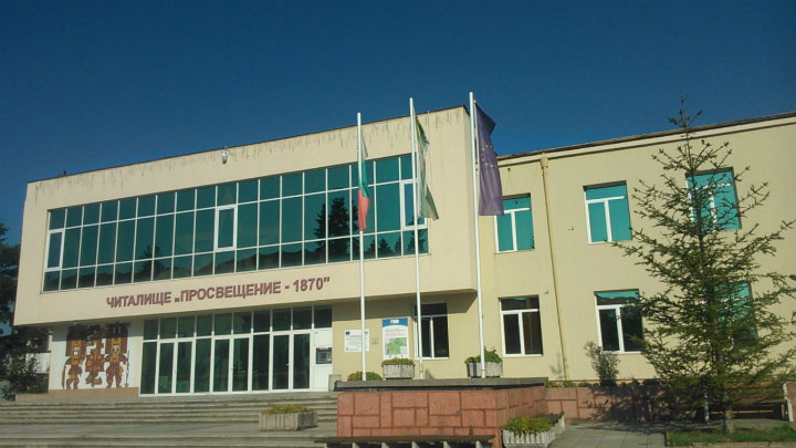 Библиотека в Болгарии.