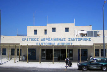 Здание аэропорта Санторини.