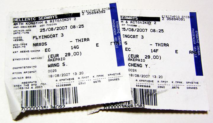 Билеты на паром.