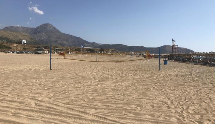 Спорт на пляже.