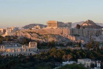 Поездка в Афины.